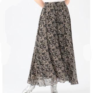 イザベルマラン(Isabel Marant)のイザベルマラン エトワール JONKI 花柄 プリント ロングスカート (ロングスカート)