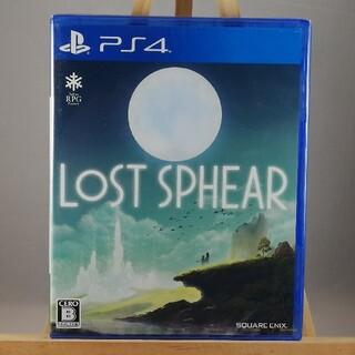 【新品未開封】ロストスフィア LOST SPHEAR PS4