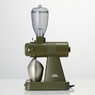 Kalita  カリタ  ネクストG 電動ミル  アーミーグリーン 61090(電動式コーヒーミル)