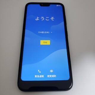 キョウセラ(京セラ)のau gratina kyv48 ブラック simフリー(スマートフォン本体)