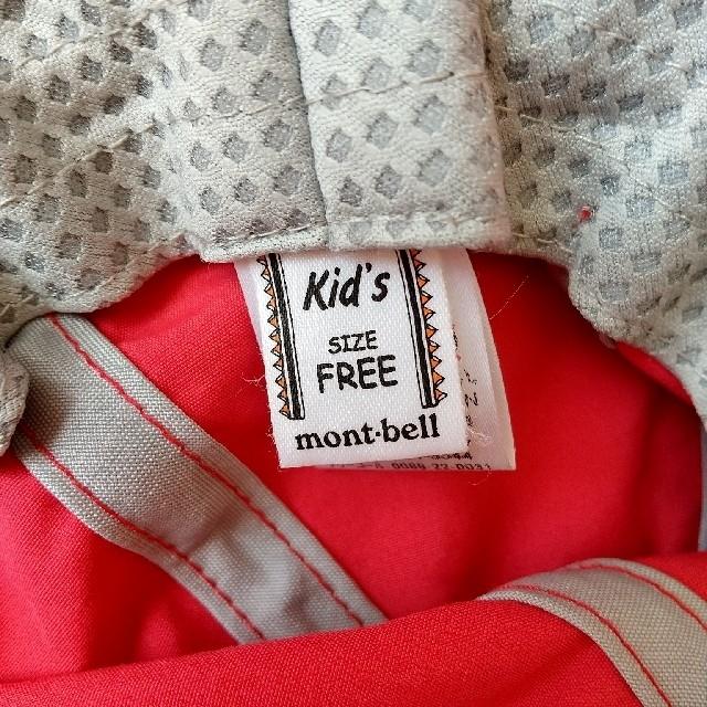 mont bell(モンベル)のmont-bell モンベル キッズ ハット  キッズ/ベビー/マタニティのこども用ファッション小物(帽子)の商品写真