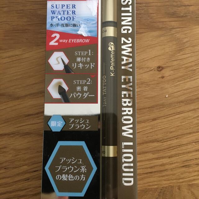 K-Palette(ケーパレット)の新品タグ付✴︎Kパレット ラスティングツーウェイアイブロウリキッド コスメ/美容のベースメイク/化粧品(アイブロウペンシル)の商品写真