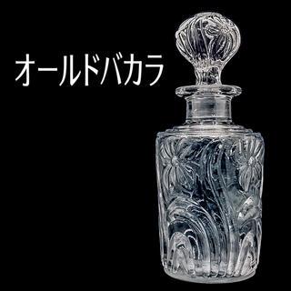 バカラ(Baccarat)の★美品希少★オールドバカラ ローリエ 19.6 香水瓶 baccarat レア(小物入れ)