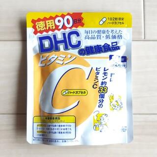 DHC - DHCの健康食品 ビタミンC 90日分