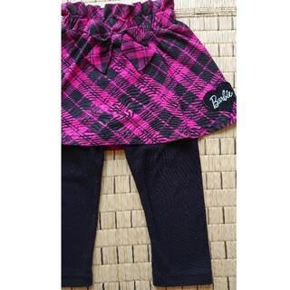 バービー(Barbie)のバービー スカート付きズボン 95(パンツ/スパッツ)