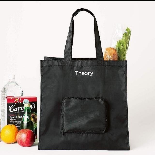 theory(セオリー)のTheory モノマスター 5月号 付録 メンズのバッグ(トートバッグ)の商品写真