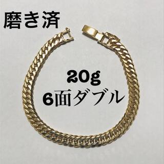 【超美品】k18 喜平 ブレスレット 20g/18㎝/6面ダブル