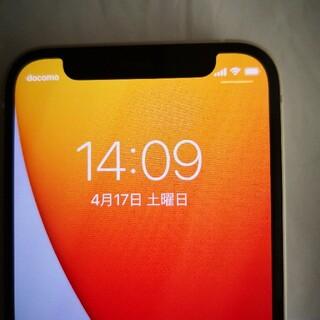 Apple - 品 iPhone12 mini 64gb ホワイト 残債なし simフリー