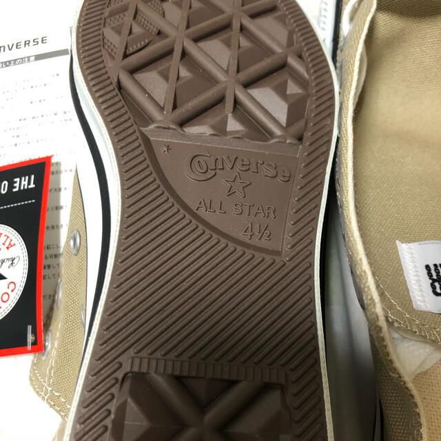 CONVERSE(コンバース)のconverse 【新品】 ローカットスニーカー ベージュ 23.5cm レディースの靴/シューズ(スニーカー)の商品写真