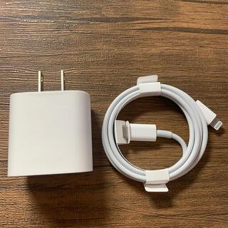 Apple - Apple純正 アダプタ、ケーブル