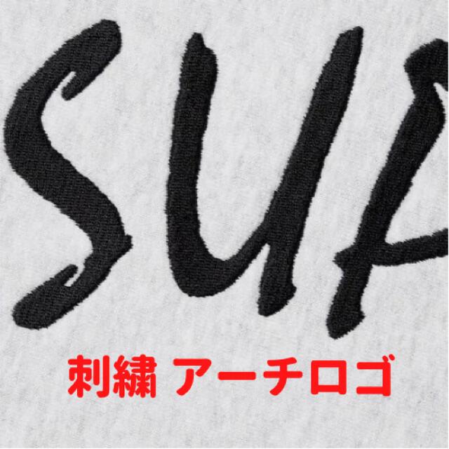 Supreme(シュプリーム)の【値下げ】Hooded Sweatshirt アーチロゴ supreme メンズのトップス(パーカー)の商品写真