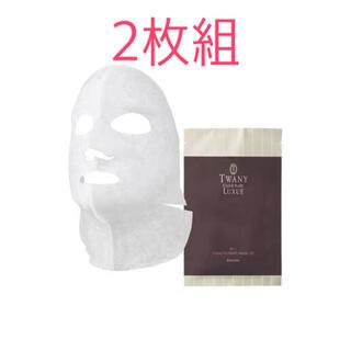 トワニー(TWANY)のトワニー エスティチュード ラグジェ AGT コンセントレートマスク3D(パック/フェイスマスク)