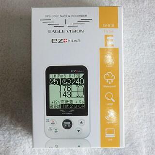 アサヒゴルフ(朝日ゴルフ)のEAGLE VISION ez plus3 EV-818 ホワイト(その他)