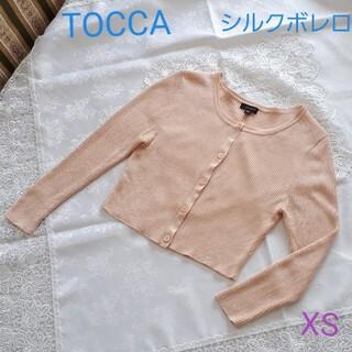 TOCCA - TOCCAトッカ シルクボレロ XS絹カーディガン ピンク
