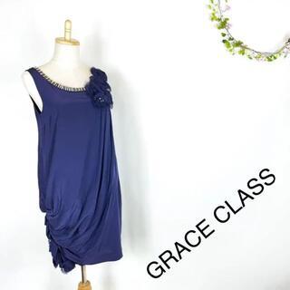 グレースコンチネンタル(GRACE CONTINENTAL)のGRACE CLASS ワンピース ドレス シルク100% アシンメトリー S(その他ドレス)