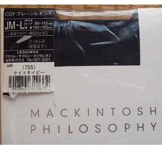 マッキントッシュフィロソフィー(MACKINTOSH PHILOSOPHY)のJM~L プレーンレギンス マッキントッシュフィロソフィー(レギンス/スパッツ)