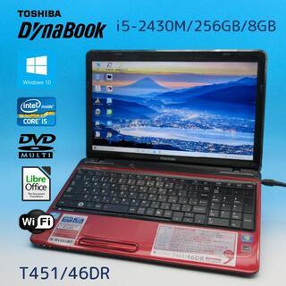 東芝 - 人気レッド✨東芝 ノートパソコン i5搭載 爆速SSD 初めてのパソコンに最適✨