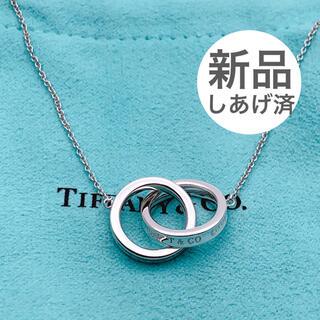 Tiffany & Co. - 美品 TIFFANY ティファニー インターロッキングサークル ネックレス