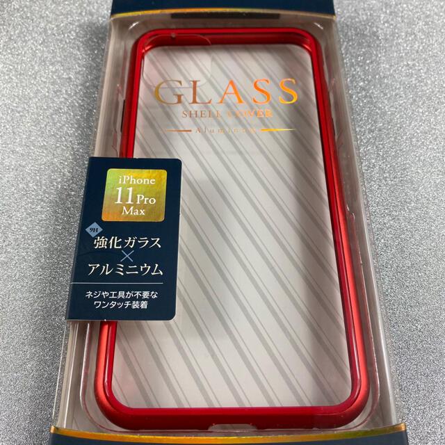 iPhone11ProMax スマホ ケース マグネット式 ガラス 透明シンプル スマホ/家電/カメラのスマホアクセサリー(iPhoneケース)の商品写真