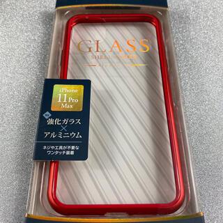 iPhone11ProMax スマホ ケース マグネット式 ガラス 透明シンプル