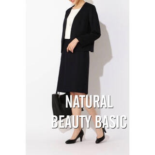 NATURAL BEAUTY BASIC - 【NATURAL BEAUTY BASIC】セットアップ
