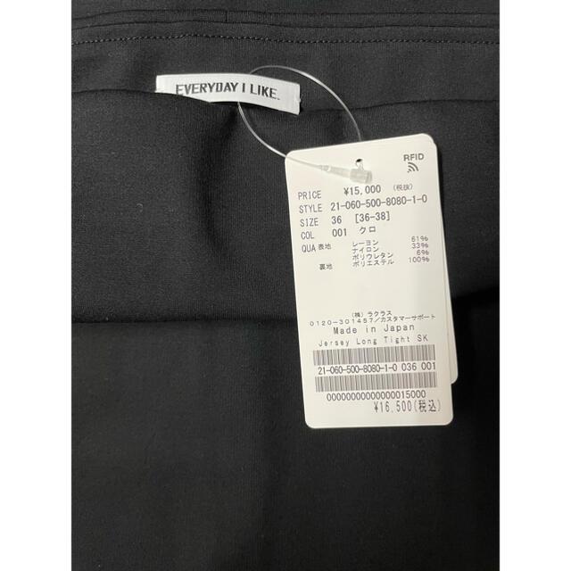 DEUXIEME CLASSE(ドゥーズィエムクラス)の新品未使用☆ Jersey Long タイトスカート ブラック 36 レディースのスカート(ロングスカート)の商品写真