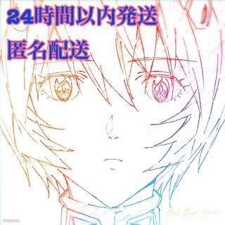 ソニー(SONY)の宇多田ヒカル One Last Kiss(アニメ)