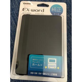 カシオ(CASIO)のカシオ Ex-word用カバー XD-CC2505BK 【ブックカバータイプ】(その他)