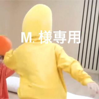 防弾少年団(BTS) - M.様専用