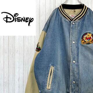 ディズニー(Disney)のディズニー プーさん デニムスタジャン ジャケット ビッグサイズ 刺繍 L(スタジャン)