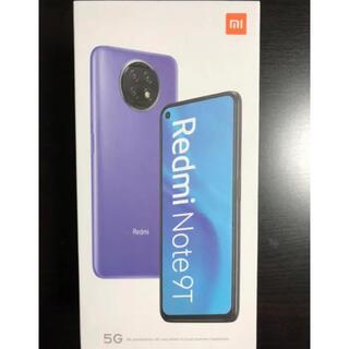 【新品未使用】Redmi Note 9T  5G 標準セット