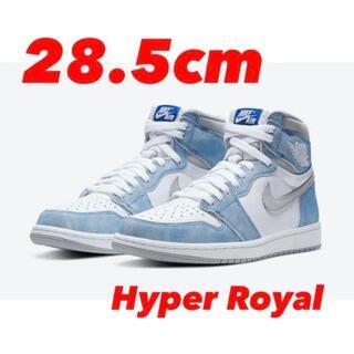 NIKE AIR JORDAN Hyper Royal ジョーダン