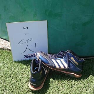 アディダス(adidas)の山田哲人 本人使用品スパイクと直筆サイン(スポーツ選手)
