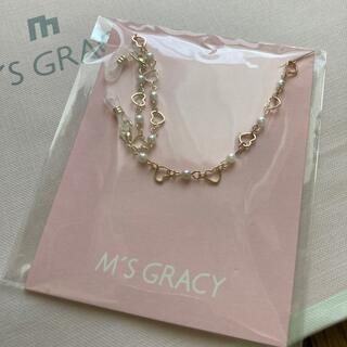 M'S GRACY - 新品 エムズグレイシー マスクチェーン