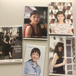 綾瀬はるか卓上カレンダー(カレンダー)