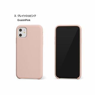 iPhone XS / X ケース くすみピンク スムーズペール