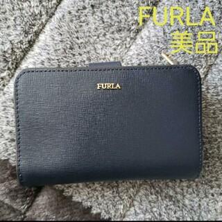 Furla - 美品☆FURLA 二つ折り財布 バビロン ネイビー ブルー 青