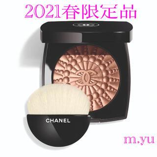 CHANEL - シャネル フェイスパウダー2021春限定 ペルル ドゥ ルミエール