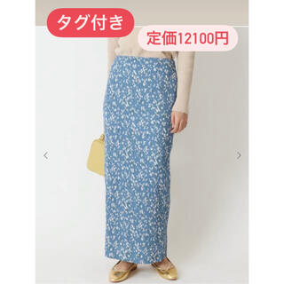 EDIT.FOR LULU - U by SPICK&SPAN ストレッチフラワータイトスカート 花柄 水色