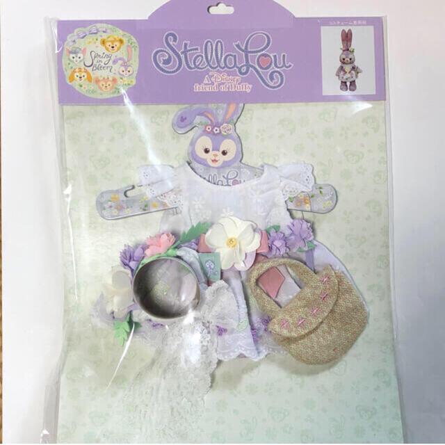 ステラ・ルー(ステラルー)のステラルー コスチューム スプリングインブルーム エンタメ/ホビーのおもちゃ/ぬいぐるみ(キャラクターグッズ)の商品写真