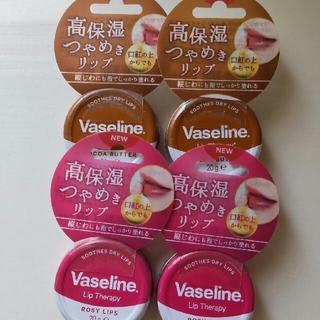 ヴァセリン(Vaseline)のヴァセリンリップモイストシャインココア2個ローズピンク2個 4個セット未使用品(リップケア/リップクリーム)