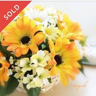 光触媒 ☆フラワーアレンジメント☆ ビタミンカラーの元気色アレンジ 母の日ギフト(その他)