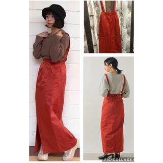 カスタネ(Kastane)のkastane*サテン織りサス付き編み上げスカート*o激安(ロングスカート)
