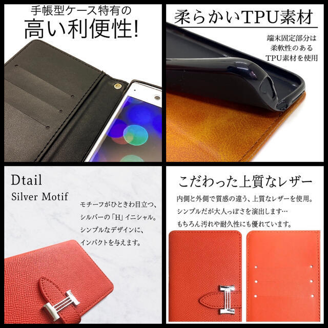 高級 iPhone SE2 6 7 8 アイフォン ケース カバー レザー 手帳 スマホ/家電/カメラのスマホアクセサリー(iPhoneケース)の商品写真