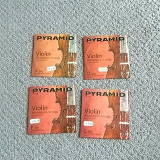 ヴァイオリン 分数1/8 弦 PYRAMID セット(ヴァイオリン)