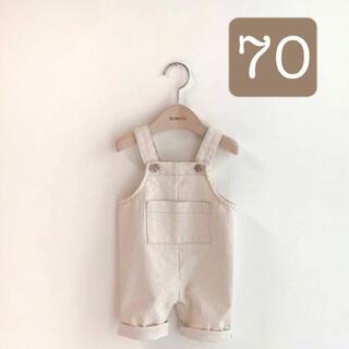 【新品:韓国子供服】ナチュラル サロペット ベージュ オーバーオール ズボン
