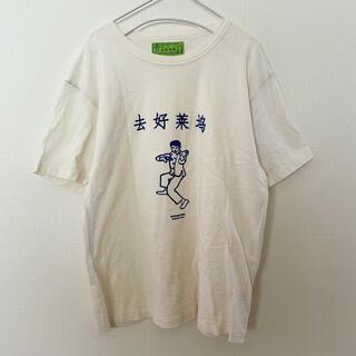 ゴートゥーハリウッド(GO TO HOLLYWOOD)のゴートゥーハリウッド 03(Tシャツ/カットソー)
