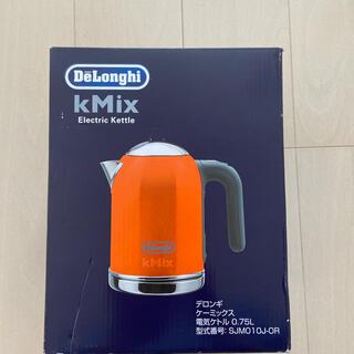 デロンギ(DeLonghi)のデロンギ ケトル ケーキミックス kmix 新品 未使用(電気ケトル)