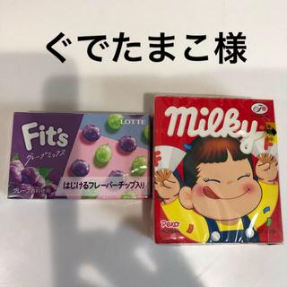 フジヤ(不二家)の【新品】Fit's グレープ味 ガム & ミルキー あめちゃん(菓子/デザート)