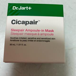 Dr. Jart+ - Dr.Jart+】シカペアスリーペアアンプルインマスク 30mL